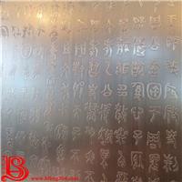 供应北京201/304不锈钢古铜板