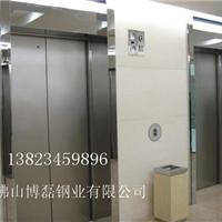 供应不锈钢KTV门板 304不锈钢电梯门板