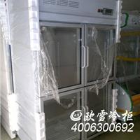 南安哪里有厂家定做透明推拉门除雾厨房柜