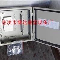 供应24芯光纤楼道箱 壁挂 24芯光缆配线箱