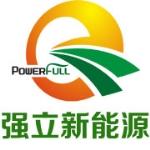 深圳市强立新能源科技有限公司
