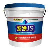 塔城新型js防水标准