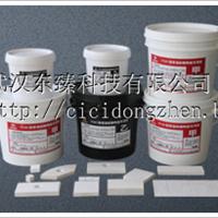 供应东臻DZ880耐磨陶瓷胶