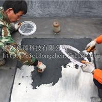 供应东臻发电厂专用超聚合耐磨陶瓷复合涂层