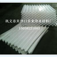 保定Φ35*1000|蜂窝斜管填料