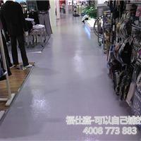 福仕嘉pvc地板,环保,二次翻新地板