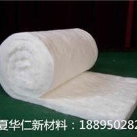 供应硅酸铝针刺毯厂家直销价格