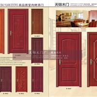 供应生产 实木复合门 室内木门 套装门