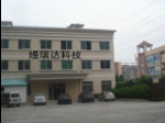 深圳市熳瑞达科技有限公司