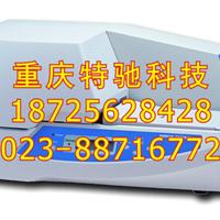 供应电缆牌打牌机C-450P丽标线牌打印机