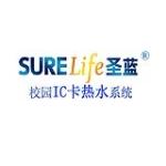 深圳市圣蓝水处理设备有限公司