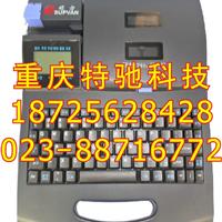 供应电脑线号打印机TP66i套管PVC管打码机