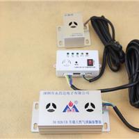 CNG/LPG车用燃气报警器厂家直销