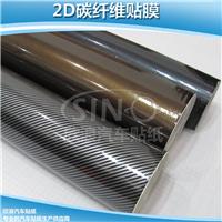 2D平面金黑斜纹碳纤纸 2D电脑装饰碳纤膜