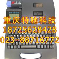 供应号码管打码机硕方tp-60i线缆标志印字机