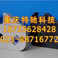 重庆品胜标签机DF200 wewin线缆标签打印机