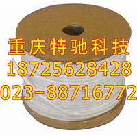 220mm树脂基碳带 适用工业条码打印机B-852