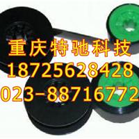 供应max LM-380E专用线号机色带CH-IR300B