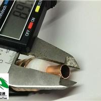 供应基电站维护维修专用馈线,价格实惠