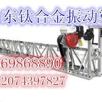 供应6米钛合金振动梁