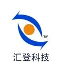 南京汇登电子科技有限公司