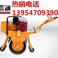 供应各种路面都适用手扶式单轮振动压路机
