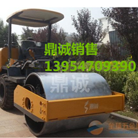 供应性能优越回填土双轮压路机价格