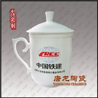 供应周年庆典茶杯   骨质陶瓷茶杯