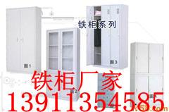 北京鑫泉易达办公家具有限公司