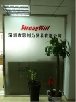 深圳市思创为贸易有限公司