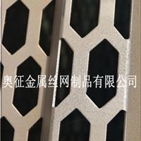 供应长城4S店外墙板―奥征专业生产