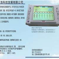 新余宇浩科技发展有限公司