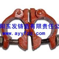 建筑用扣件批发 建筑用扣件生产 玉发铸造