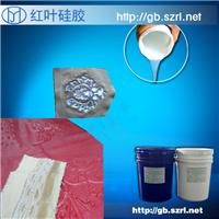布料花纹加温模压硅胶,透明商标压花硅胶