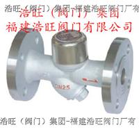 福建法兰式热动力蒸汽疏水阀CS49H-16C