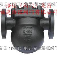 福建杠杆浮球式疏水器FT44H-16C