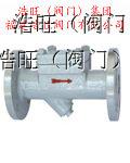 福建膜盒式疏水阀CS46H-16C