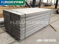 沪邦环保墙板专卖店天津最强沪邦轻质隔墙板