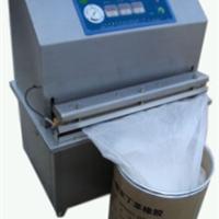 供应大型包装物专用外抽真空包装机