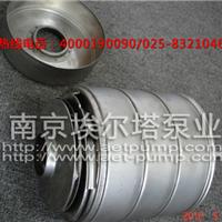 供应itt水泵配件,ITT水泵南京销售商,itt泵