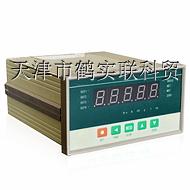 称重控制仪表 XSB-I系列力值显示控制仪