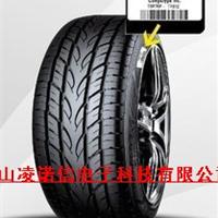供应汽车轮胎标签/轮胎标签/轮胎硫化标签