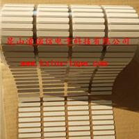供应硫化标签/轮胎标签