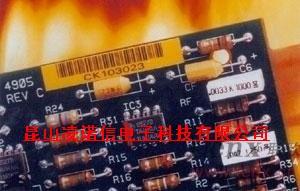 供应耐高温标签/不干胶标签