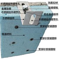 聚氨酯保温装饰复合板超薄石材芝麻白饰面
