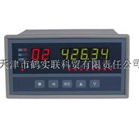 温度数显控制表 XSLE 系列高精度温度巡检仪