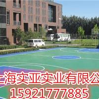 供应南京塑胶篮球场报价