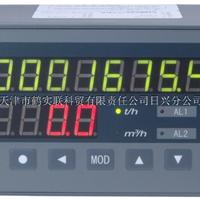 流量控制仪表流量数显表CHJ系列流量积算仪