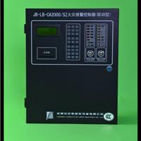 供应JB-LB-CA2000SZ安吉斯烟感报警器主机