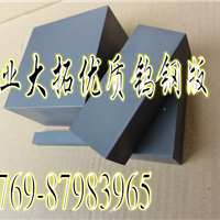 供应AF1钨钢价格